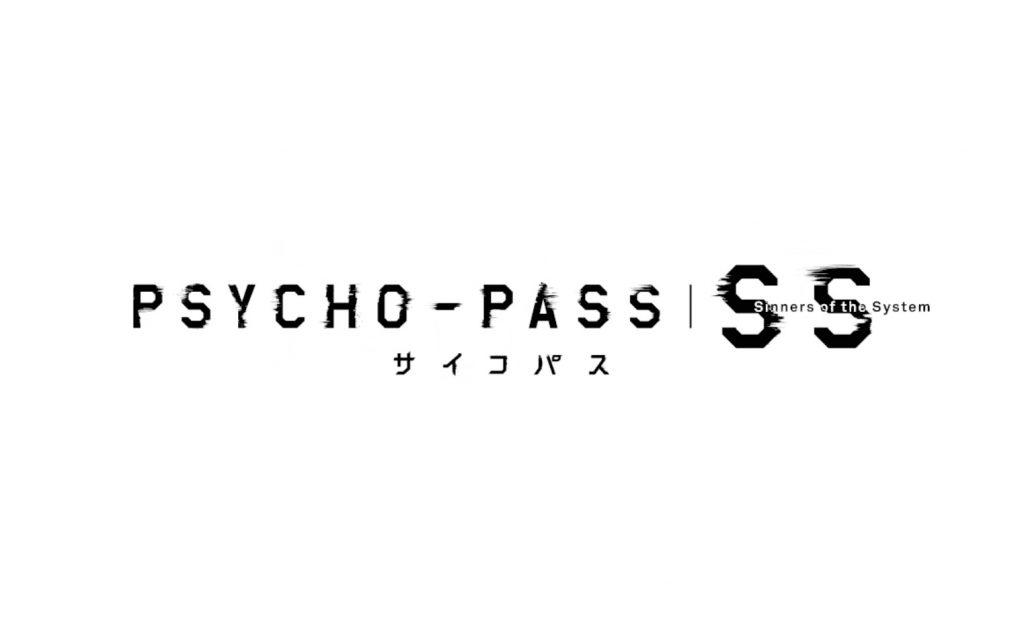 4/3 「PSYCHO-PASS Sinners of the System Theme songs+ Dedicated by MASAYUKI NAKANO」発売決定!
